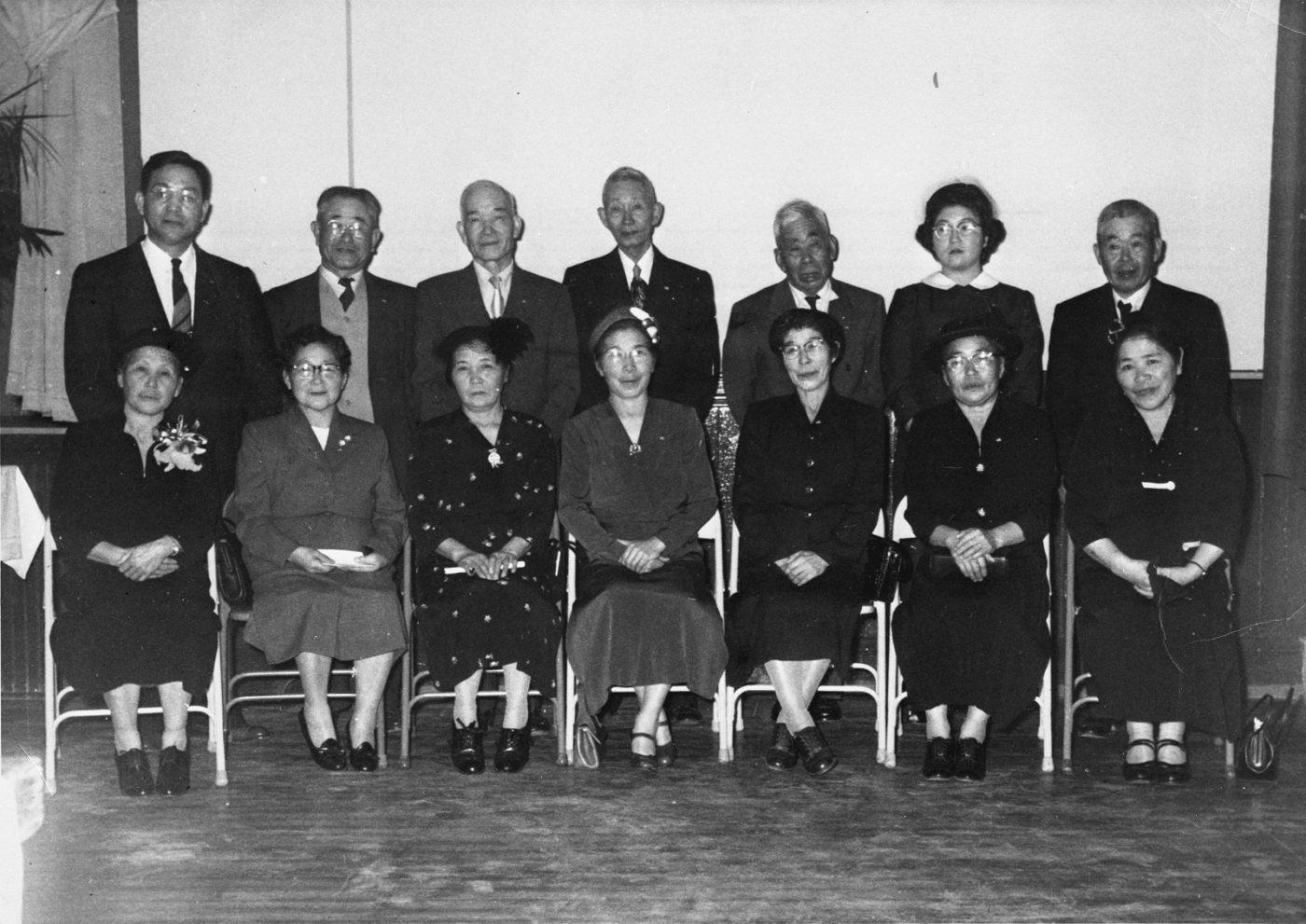 Japanese Citizenship Class in Longmont 1953